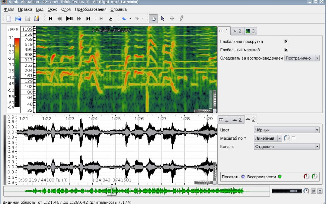 Sonic Visualizer. Formación para musicología