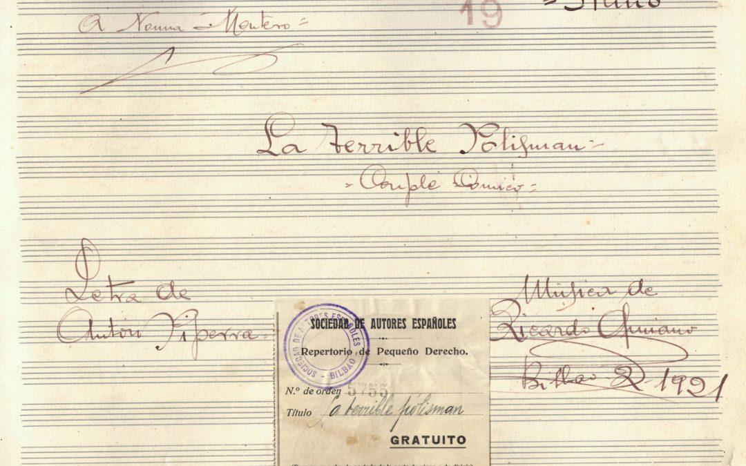 Archivo Música SGAE – Centro de Documentación, Archivo y Patrimonio (CEDOA)